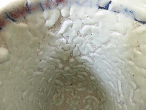 Gobelet en mélange de porcelaine - Sandrine Lanoë